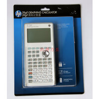 惠普(HP) HP 39gII 图形计算器 灰白色 hp39gii hp-39hii 惠普图形计算器