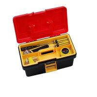 红兔子 双层工具箱 多用收纳箱 多功能塑铁工具箱
