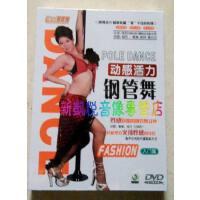 【正版现货】跟我学钢管舞 动感活力钢管舞 入门篇 1DVD