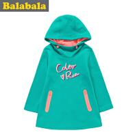巴拉巴拉balabala童装女童长袖T恤中大童上衣儿童秋装新款