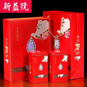 【新益号】滇红茶礼盒装 云南凤庆滇红 高山红茶 茶叶 礼品茶