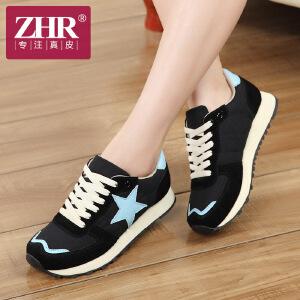 ZHR2017春季新款运动休闲鞋女单鞋韩版女鞋平底鞋星星阿甘鞋潮G33