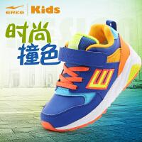 【鸿星尔克童鞋】冬季新款儿童运动鞋男童女童加绒休闲鞋小童鞋子