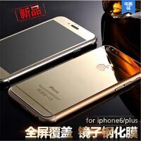 iphone6钢化膜 苹果6钢化玻璃膜 全屏镜面前后手机彩膜六iPhone6钢化膜苹果6plus钢化玻璃膜全屏覆盖镜面彩膜前后