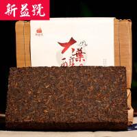 【新益号】大叶醇1公斤 普洱茶砖 砖茶 云南普洱茶熟茶1000g
