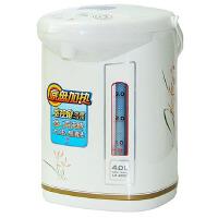 【当当自营】利仁 电水瓶 LR-400D